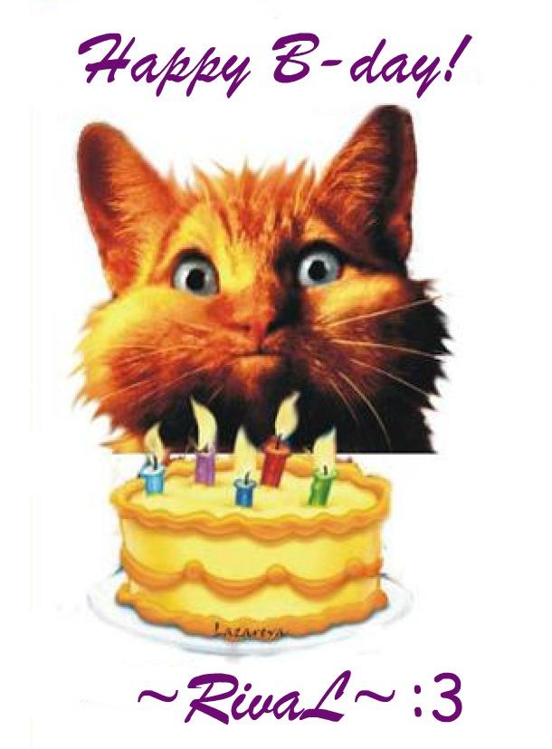 Нормальные поздравления с днём рождения 32